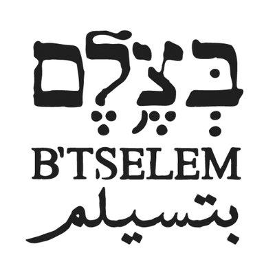 BTselem_logo.jpg
