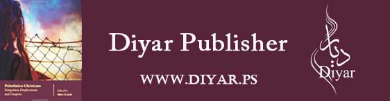 Diyar_book_PalChr_2018.jpg