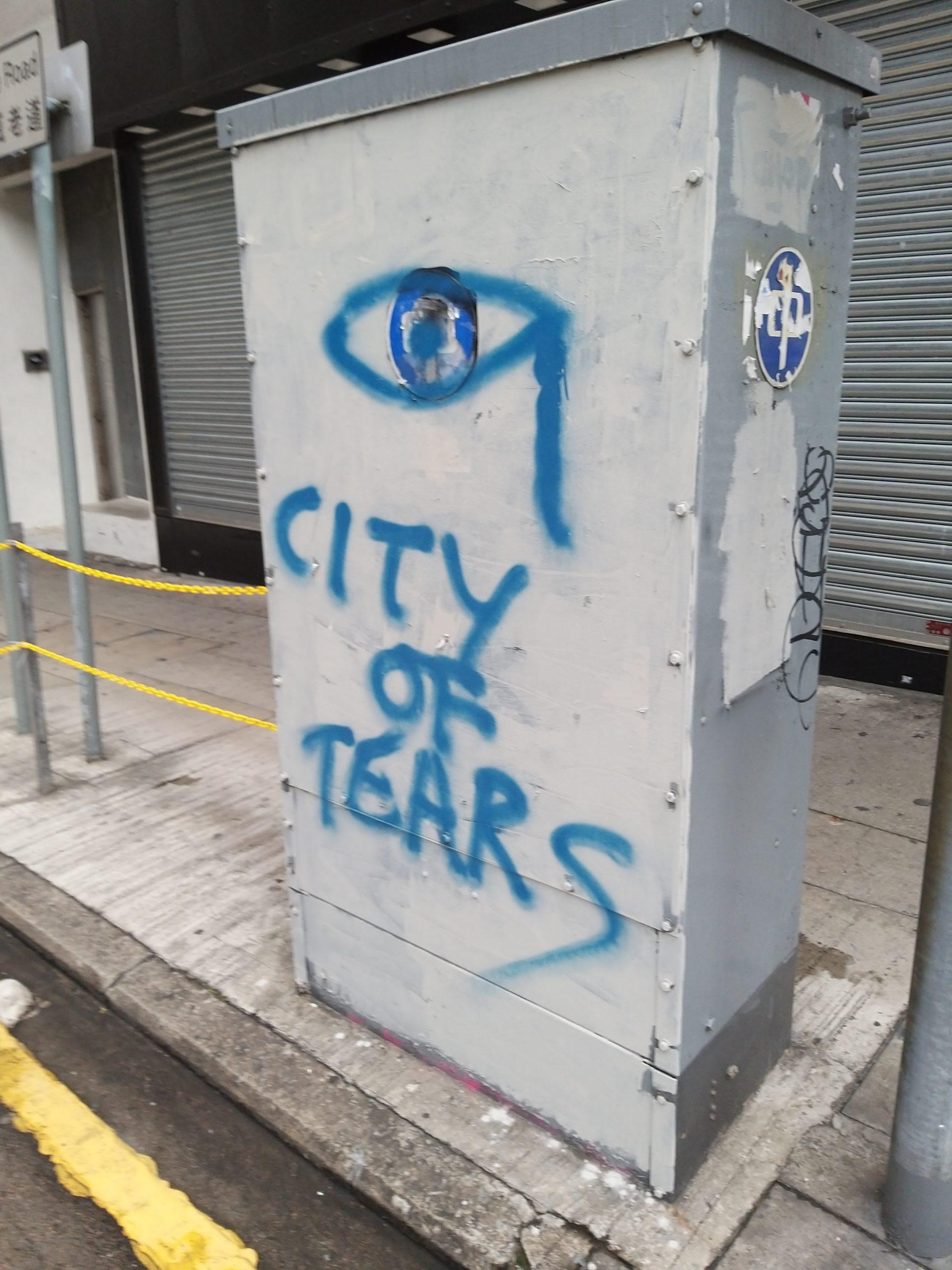 Hong_Kong_Judy_Chan_Protest_graffiti.jpg