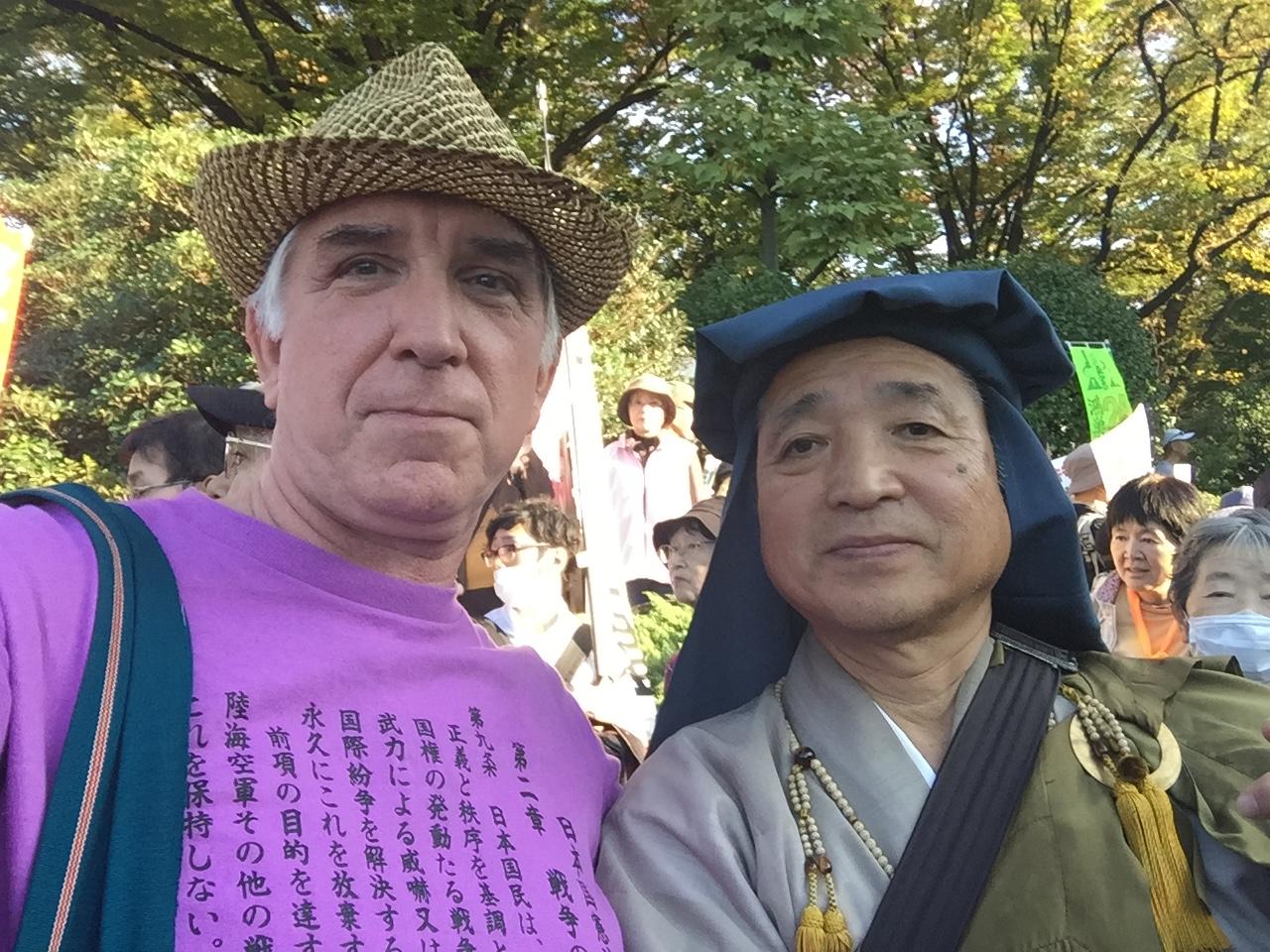 Japan_Jeff_Mensendiek_IMG_0386.jpeg