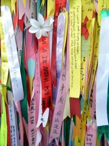 Korea_peace_small.jpg