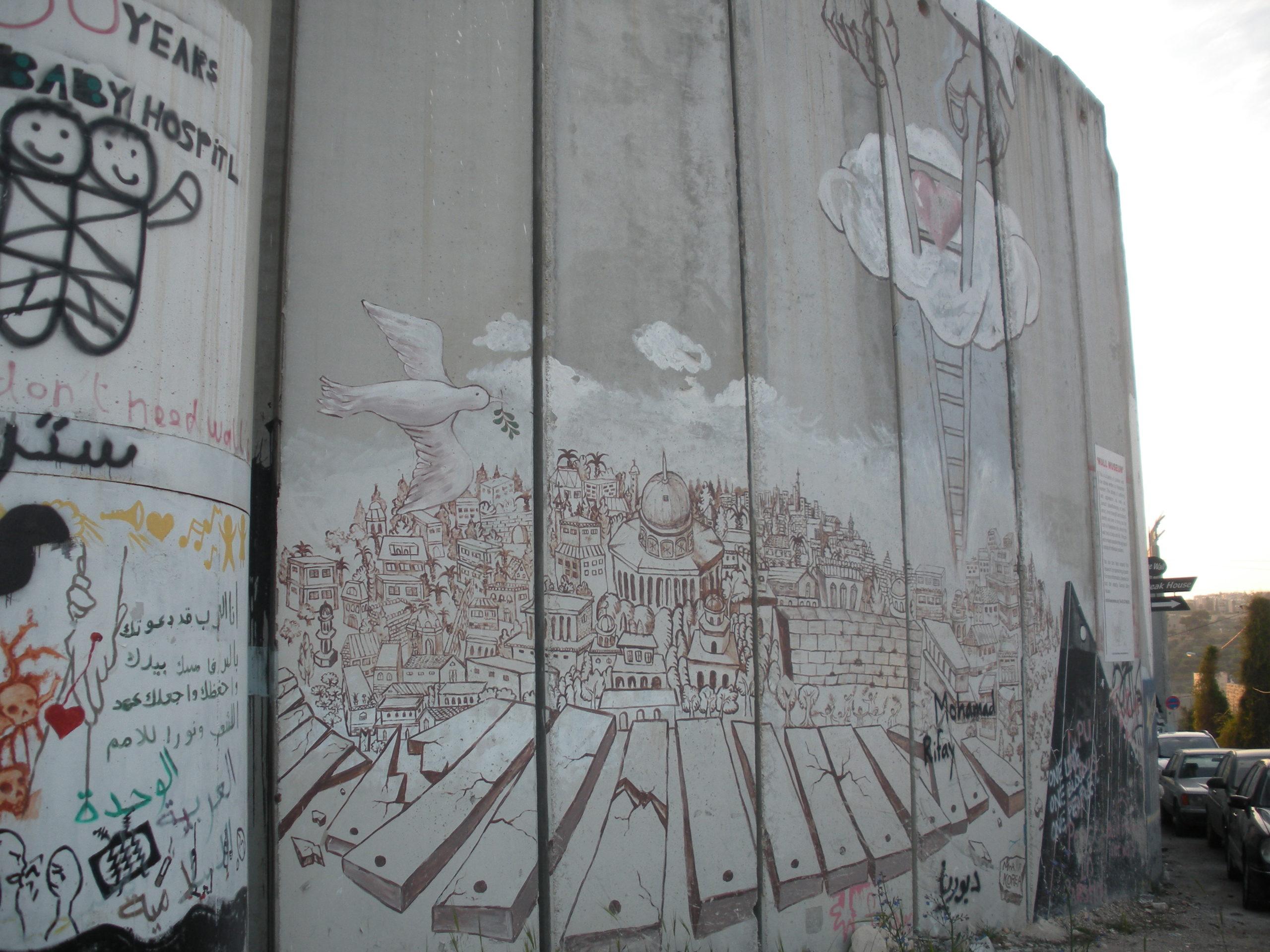 palestine_separation_wall_2016.jpeg